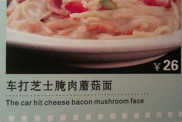 The car hit cheese bacon mushroom face
