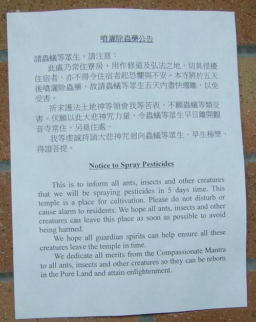 Notice of spraying, directed toward ants