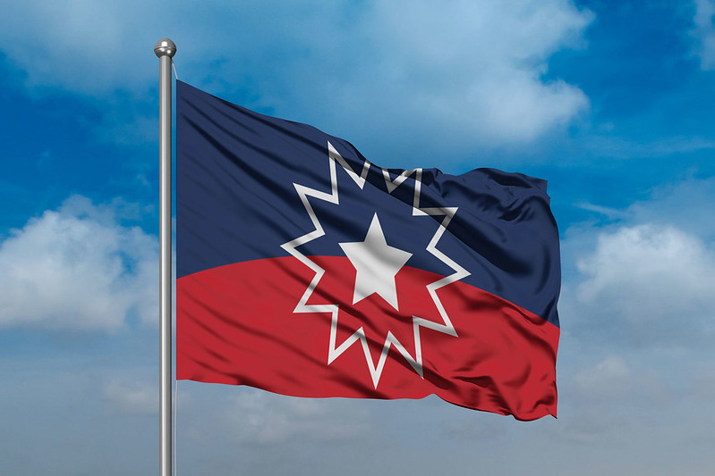 The Juneteenth flag. (Photo by Office Holidays via Flickr/Creative Commons https://flic.kr/p/2m4LW6d)